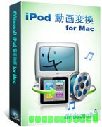 4Videosoft iPod動画変換 for Mac discount coupon