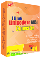 Hindi Unicode to ANSI Converter discount coupon