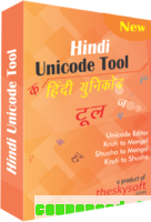 Hindi Unicode Converter discount coupon