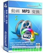 4Videosoft 動画 MP3 変換 discount coupon