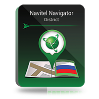 Navitel Navigator. Volga Federal district of Russia discount coupon