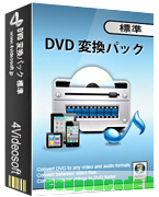 4Videosoft DVD 変換パック discount coupon