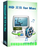 4Videosoft HD 変換 for Mac discount coupon