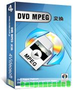 4Videosoft DVD MPEG 変換 discount coupon
