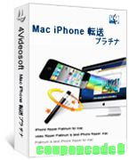 4Videosoft iPhone 転送 for Mac discount coupon