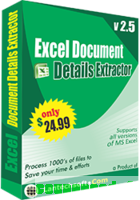 Excel Document Details Extractor discount coupon