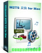 4Videosoft M2TS 変換 for Mac discount coupon