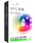 4Videosoft MTS 変換 for Mac discount coupon