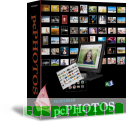 FileStream pcPhotos discount coupon