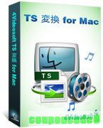 4Videosoft TS 変換 for Mac discount coupon