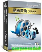 Tipard Video Converter Platinum discount coupon